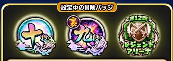 f:id:tsukune_dora_dora:20210222145019p:plain