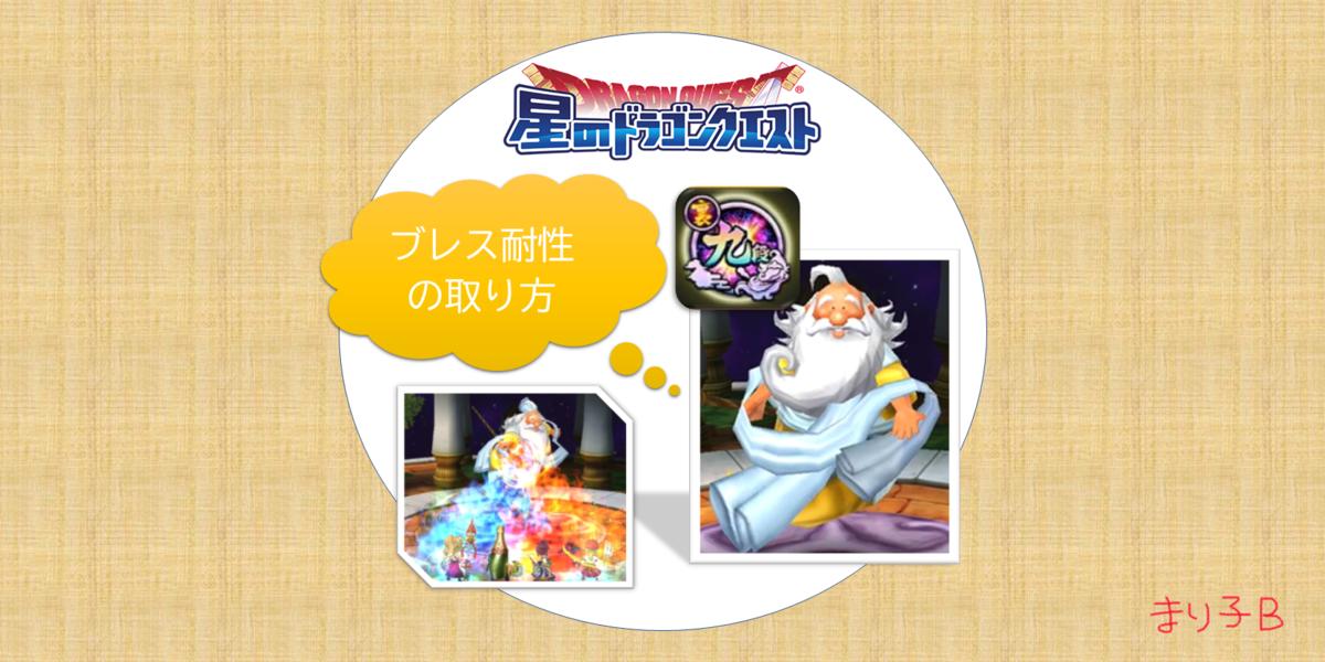 f:id:tsukune_dora_dora:20210222152411p:plain