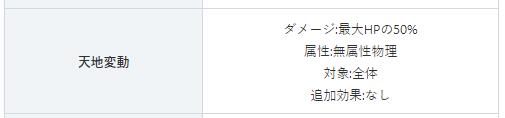 f:id:tsukune_dora_dora:20210223142121p:plain