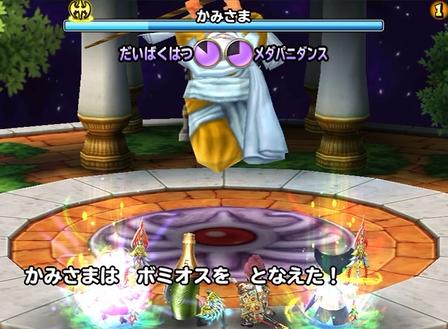 f:id:tsukune_dora_dora:20210223145935p:plain