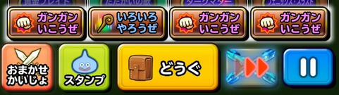 f:id:tsukune_dora_dora:20210223195955p:plain