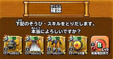f:id:tsukune_dora_dora:20210227141020p:plain
