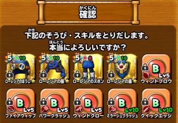 f:id:tsukune_dora_dora:20210227141808p:plain