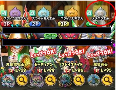 f:id:tsukune_dora_dora:20210227142511p:plain