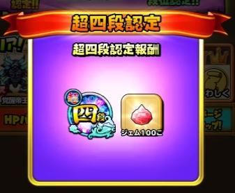 f:id:tsukune_dora_dora:20210227161727p:plain