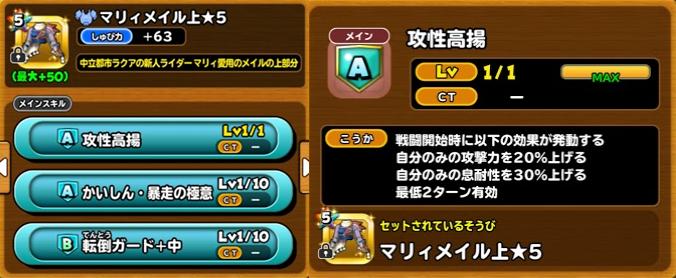 f:id:tsukune_dora_dora:20210227164731p:plain