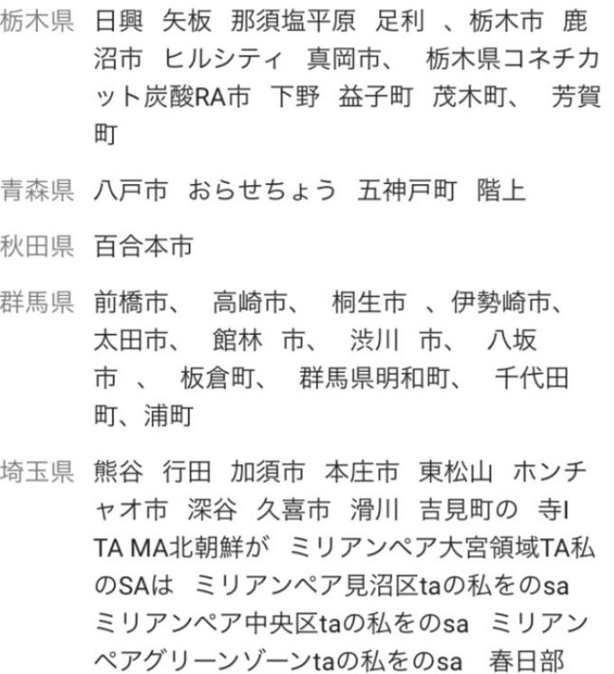 f:id:tsukune_dora_dora:20210227220422p:plain