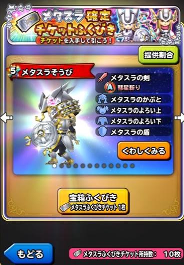 f:id:tsukune_dora_dora:20210303141059p:plain
