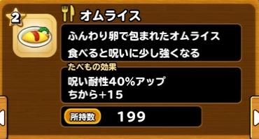 f:id:tsukune_dora_dora:20210303143240p:plain
