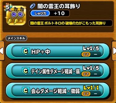 f:id:tsukune_dora_dora:20210303143739p:plain