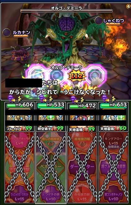 f:id:tsukune_dora_dora:20210303181811p:plain
