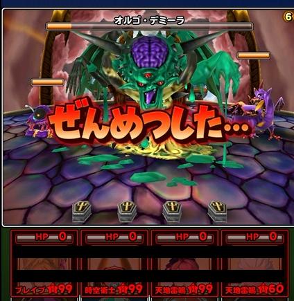 f:id:tsukune_dora_dora:20210303182138p:plain