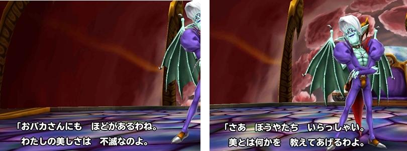 f:id:tsukune_dora_dora:20210303183726p:plain