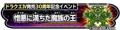 f:id:tsukune_dora_dora:20210315091727p:plain