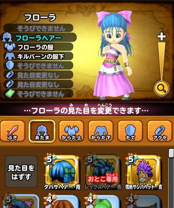f:id:tsukune_dora_dora:20210321161740p:plain