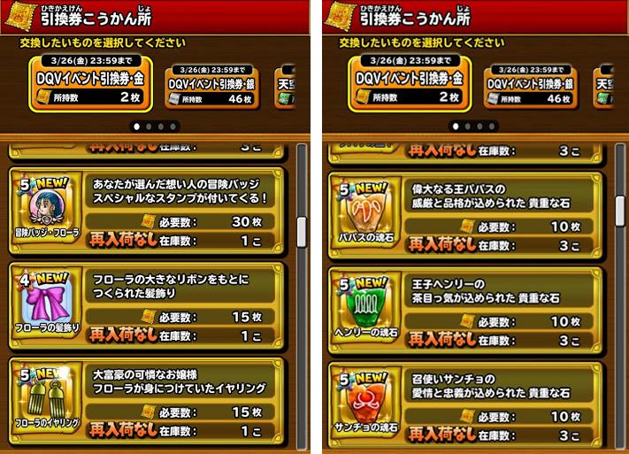 f:id:tsukune_dora_dora:20210321164836p:plain