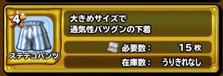 f:id:tsukune_dora_dora:20210321165034p:plain