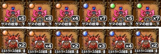 f:id:tsukune_dora_dora:20210322112230p:plain