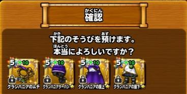 f:id:tsukune_dora_dora:20210322113947p:plain