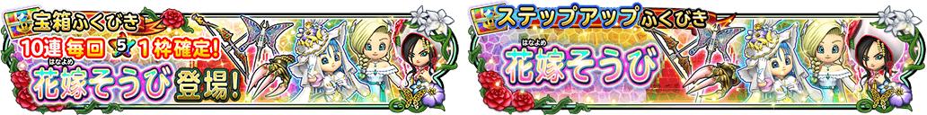 f:id:tsukune_dora_dora:20210323091701p:plain