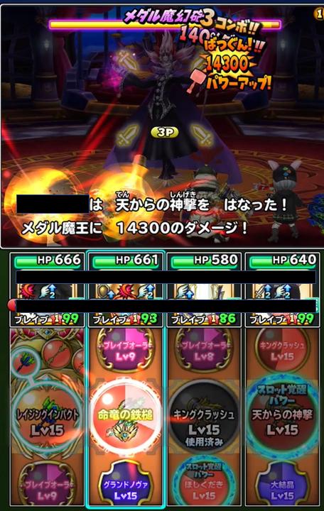 f:id:tsukune_dora_dora:20210323093222p:plain