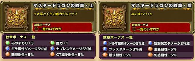 f:id:tsukune_dora_dora:20210330140457p:plain