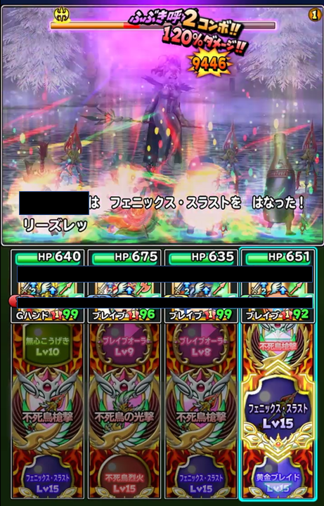 f:id:tsukune_dora_dora:20210330161739p:plain