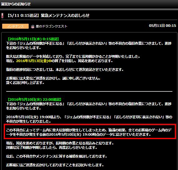 f:id:tsukune_dora_dora:20210331201750p:plain