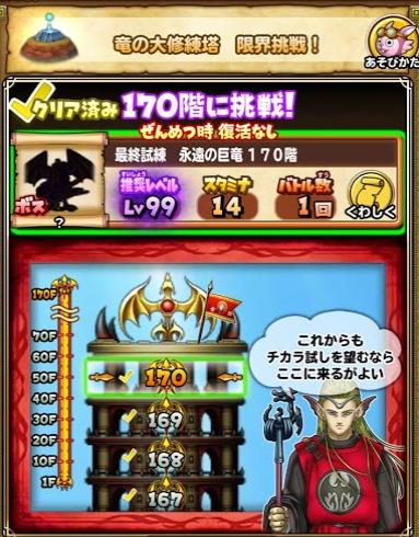 f:id:tsukune_dora_dora:20210416163932p:plain