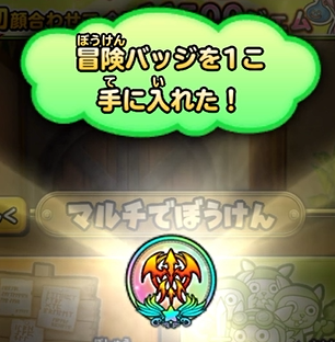f:id:tsukune_dora_dora:20210416224715p:plain