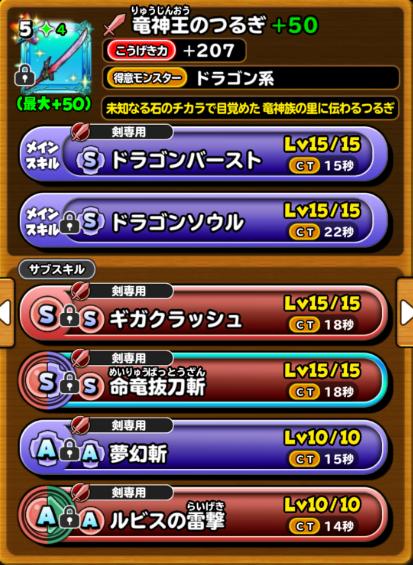 f:id:tsukune_dora_dora:20210417122910p:plain