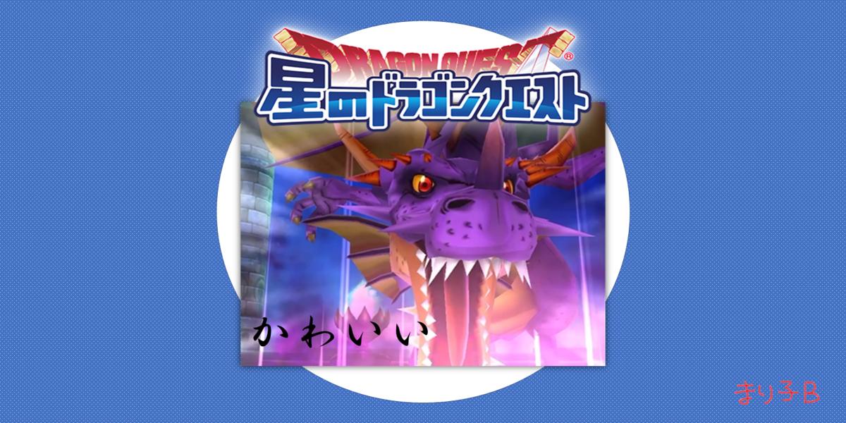 f:id:tsukune_dora_dora:20210417124131p:plain