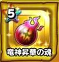 f:id:tsukune_dora_dora:20210421141648p:plain