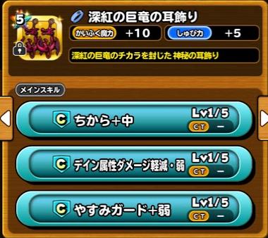 f:id:tsukune_dora_dora:20210421144520p:plain