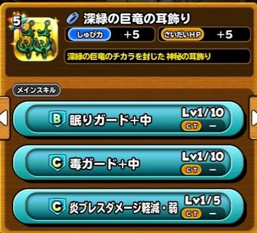 f:id:tsukune_dora_dora:20210421154052p:plain