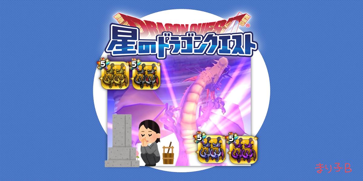 f:id:tsukune_dora_dora:20210423222545p:plain