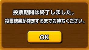 f:id:tsukune_dora_dora:20210426092641p:plain