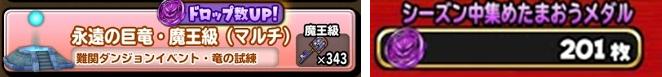 f:id:tsukune_dora_dora:20210428172358p:plain