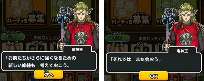f:id:tsukune_dora_dora:20210430163520p:plain