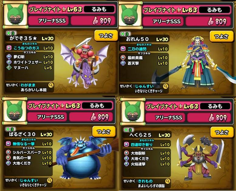 f:id:tsukune_dora_dora:20210501160757p:plain