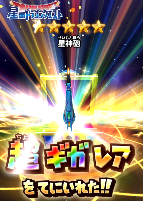 f:id:tsukune_dora_dora:20210504145502p:plain