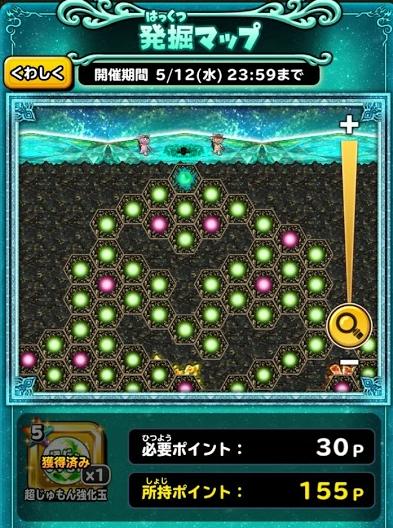 f:id:tsukune_dora_dora:20210504150622p:plain