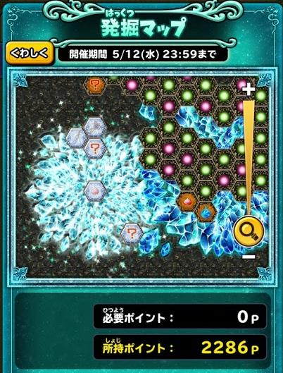 f:id:tsukune_dora_dora:20210504150901p:plain