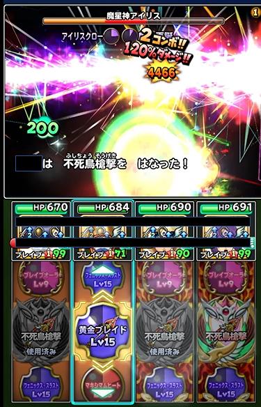 f:id:tsukune_dora_dora:20210504164107p:plain