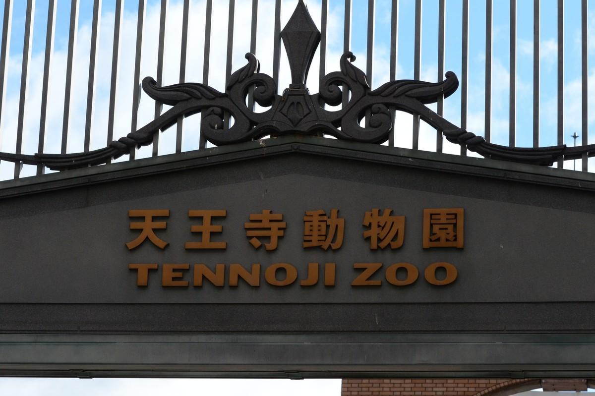 f:id:tsukunepapa:20111209102212j:plain