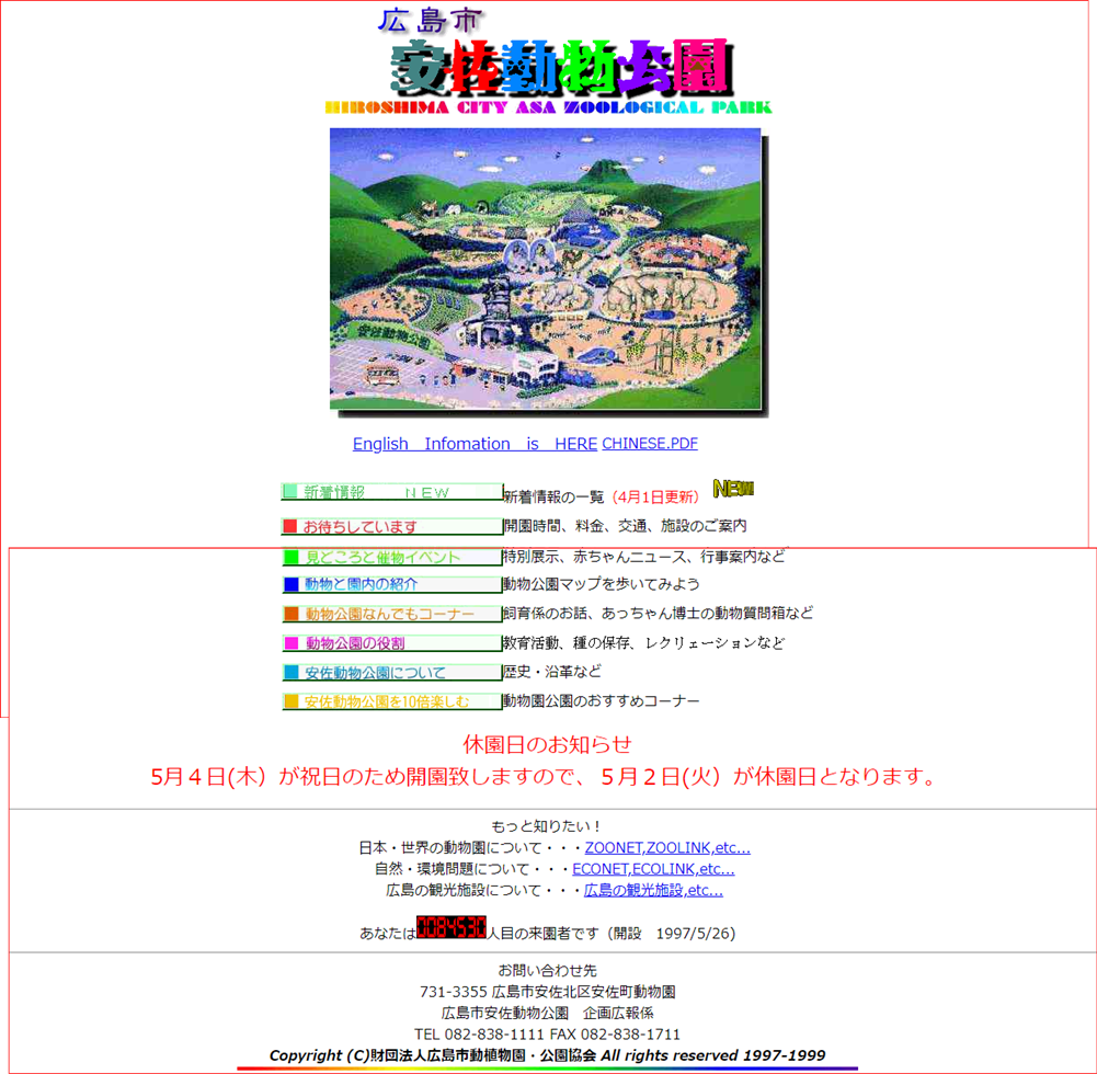 f:id:tsukunepapa:20190402181630p:plain