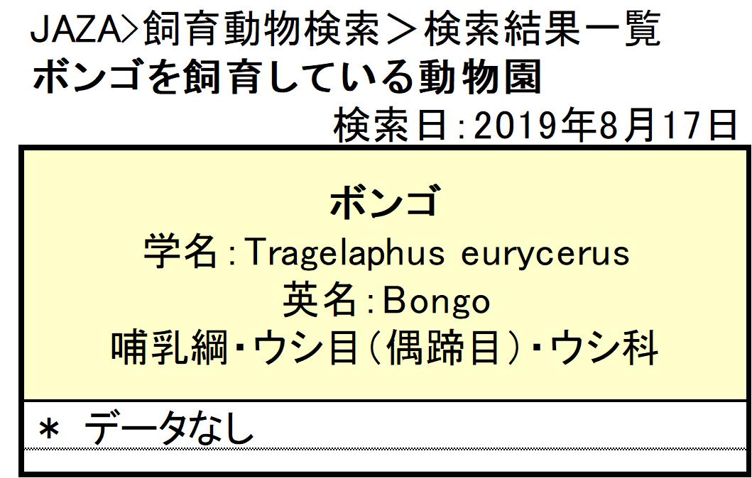f:id:tsukunepapa:20190818130404p:plain