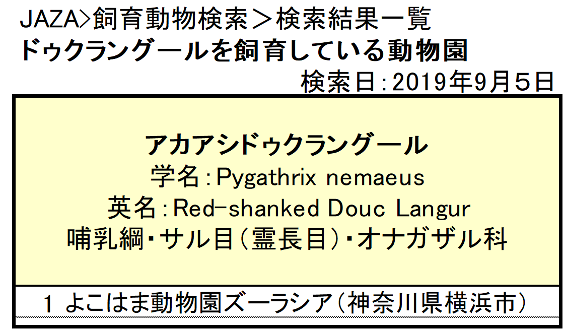f:id:tsukunepapa:20190905140638p:plain