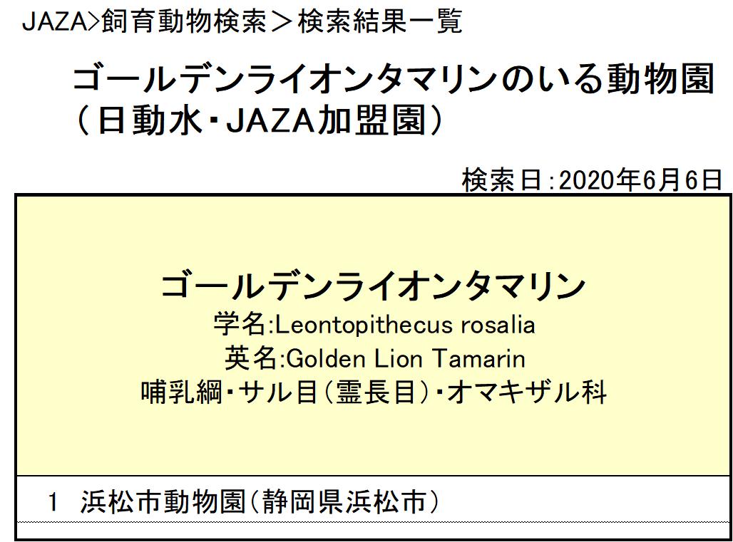 f:id:tsukunepapa:20200606205947p:plain