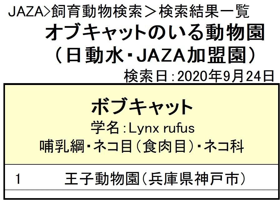 f:id:tsukunepapa:20200925025830j:plain
